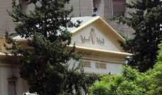 المحكمة العسكرية دانت سوريين بمراقبة تحركات قوافل لحزب الله وتنقلات قيادييه