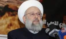 الشيخ حمود: إيران تدفع ثمن التزامها قضايا الأمة الإسلامية وعلى رأسها فلسطين
