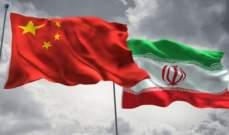 """المبعوث الصيني بفيينا: نعارض سياسة واشنطن بـ""""تصفير النفط الإيراني"""""""