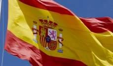 لبنانيون عالقون في اسبانيا بسبب الغاء شركة Vueling رحلتها الى بيروت