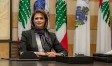 وزيرة الداخلية ترأست اجتماعا أمنيا في سراي طرابلس