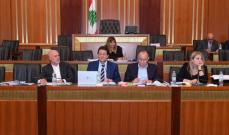 بدء جلسة لجنة المال والموازنة المسائية لبت اعتمادات العدل والزراعة والمجلس الدستوري