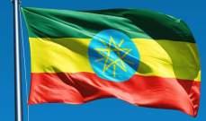 مقتل العقل المدبر لمحاولة الانقلاب في مقاطعة أمهرة الإثيوبية