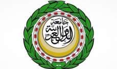 وكالة معا: العرب يلتزمون بـ100 مليون دولار شهريا لفلسطين