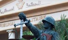 المحكمة العسكرية حكمت الأشغال الشاقة المؤبدة لمنتمين لتنظيمات ارهابية
