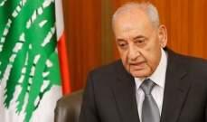 NBN: المجد لمن قال لا لبيع فلسطين القضية في صفعة قوية لصفقة مخزية