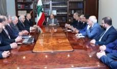 الرئيس عون استقبل وفداً من أعضاء لجنة اصحاب العقارات بالمية ومية