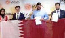 المركز الأول لدولة قطر في جائزة القمة العربية للابتكار الرقمي في لبنان