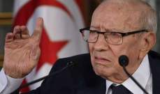 رئاسة تونس: وضع السبسي الصحي بتحسن ملحوظ وقد اتصل بوزير الدفاع للاطمئنان على الوضع في البلاد