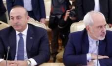 ظريف وأوغلو وقعا وثيقة للتعاون الاستراتيجي