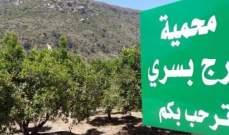 الحملة الوطنية للحفاظ على مرج بسري: بناء السد مدمر وغير مجد