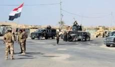 العثور على موقعين محتملين لرفات أسرى كويتيين في العراق