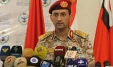 سريع: سلاح الجو المسير استهدف بعدد من طائرات قاصف مطار أبها السعودي
