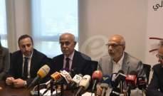 ضاهر اعلن تعليق الاضراب في اللبنانية: سنعود اليه بحال نكث العهود في البرلمان