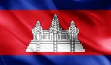 ثلاثة قتلى وعشرات المفقودين بانهيار مبنى في كمبوديا