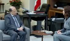 الرئيس عون: سأعمل على انصاف الناجحين في مباراة كتاب العدل