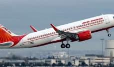 شركات الطيران الهندية تقرر تفادي جزء من المجال الجوي الإيراني
