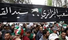مقري: الشعب الجزائري يريد انتخابات رئاسية نزيهة في أقرب وقت