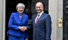 الرئيس العراقي يبحث مع ماي التعاون بين بغداد ولندن