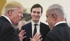 """من قال ان الإسرائيليين يريدون """"صفقة القرن""""؟"""