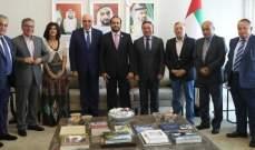 الشامسي: ما يهم الإمارات هو إستقرار لبنان ودعم مؤسساته الشرعية