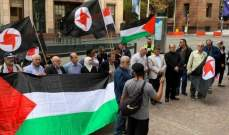 الحزب السوري القومي: إصرار البحرين على استضافة الورشة خضوع للمشيئة الأميركية