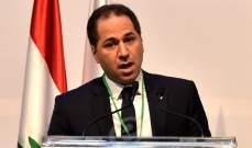 الجميل: نؤيد أي مبادرة لتحقيق السلام ونرفض أي مشروع لتوطين اللاجئين