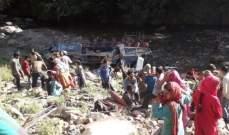 مقتل 35 شخصا وإصابة 17 آخرين إثر سقوط حافلة في واد بكشمير الهندية
