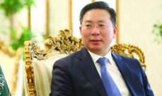 سفير كوريا الجنوبية بالسعودية: زيارة بن سلمان نقطة تحول تاريخية للعلاقات الثنائية