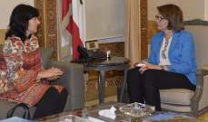 الحسن عرضت ورئيسة مكتب الدفاع في المحكمة الدولية المستجدات في المحكمة
