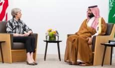 """""""الغارديان"""": ماي طالبت بن سلمان بأن تكون المحاكمة بمقتل خاشقجي علنية وشفافة"""