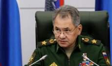 وزير الدفاع الروسي يعلن عن تدريبات عسكرية مع القوات الخاصة المصرية