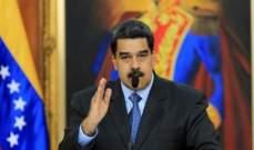 رئيس فنزويلا: قبضنا على مجموعة فاشية من الإرهابيين خططت لانقلاب