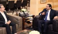 الحريري التقى أبو فاعور بحضور خوري في السراي الحكومي