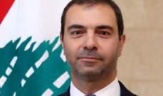 أفيوني: طموحنا أن يكون لبنان مركزا للتكنولوجيا والابتكار
