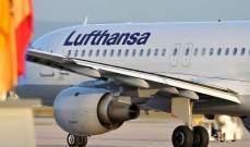 """شركة """"لوفتهانزا"""" أعلنت أن طائراتها لن تطير فوق مضيق هرمز"""