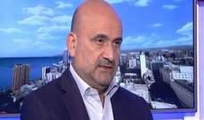 أبي رميا: لن نفرط لا بالصيغة اللبنانية ولا بحق العودة للفلسطينيين