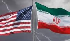 أوساط للراي: لبنان لن يكون خط التماس في المواجهة الأميركية- الإيرانية
