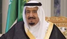 ملك السعودية هنأ رئيس موريتانيا بفوزه بالانتخابات: نتمنى المزيد من التقدم