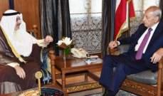 بري استقبل السفير الكويتي والوزيرة خير الله الصفدي والوزير السابق رياشي