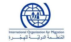 المنظمة الدولية للهجرة: إنقاذ قرابة 20 ألف مهاجر وسط صحراء النيجر منذ 2016