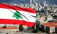 مرجع للجمهورية: على لبنان تحضير نفسه لكل الإحتمالات وسط التطورات بالمنطقة