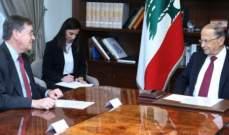 الأنباء: تعاطي لبنان الإيجابي مع ساترفيلد لا يعني الموافقة على سياسة الولايات المتحدة