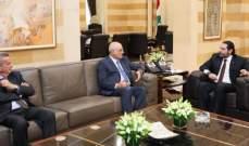 اجتماع في هذه الأثناء في السراي بين الحريري ووزير المال وحاكم مصرف لبنان