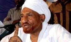 الصادق المهدي: استقرار السودان مهم للعالم ونحذر من اضطرابات فيه