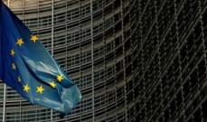 الاتحاد الأوروبي يهدد تركيا بالعقوبات إن لم توقف التنقيب عن الغاز قبالة قبرص