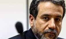 عراقجي: تصريحات المبعوث الأميركي حول إيران مزحة