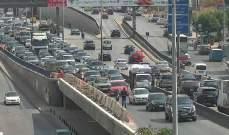 تعطل بيك-اب اول جسر الكولا باتجاه سليم سلام وحركة المرور كثيفة