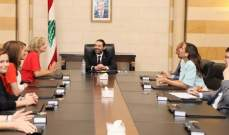 """الحريري بحث مع وفد من منطقة """"إيل دو فرانس"""" الفرنسية بسبل التعاون"""