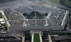 البنتاغون: الطائرة الأميركية المسيرة لم تنتهك الأجواء الإيرانية